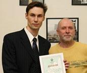 В редакции РИД На Пресне, с дипломом (с автографом мэра столицы)