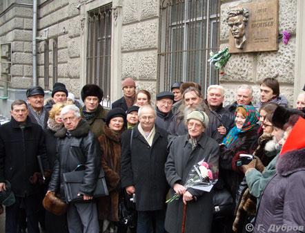 Участники торжественного открытия мемориальной доски Павлу Васильеву
